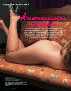 Playboy_2012-04_Russia_Scanof.net_058