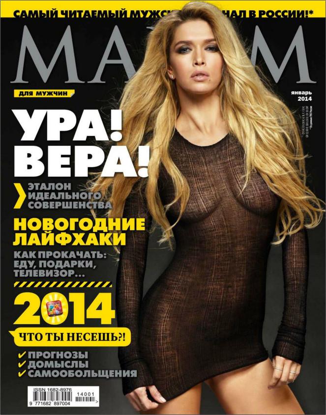 golie-foto-devushek-zhurnal-pleyboy-tesha-soblaznyaet-zyatya-goloy-zhopoy